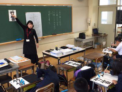 天満南小学校4年の習字指導